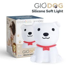 InnoGIO Silikonowa Lampka nocna GIOdog GIO-125
